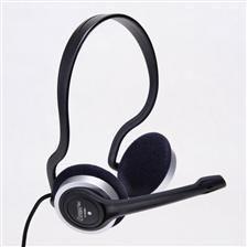 Impuls-PC Słuchawki IP-303 MV nauszne z mikrofonem