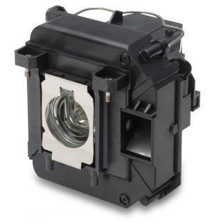 Epson lampa do projektora EB-915/925 (230W, typ ELPLP61)