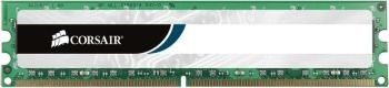 Corsair 4GB 1600MHz DDR3 DIMM CL11 1.5V
