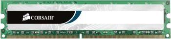 Corsair 8GB 1600MHz DDR3 CL11 DIMM 1.5V