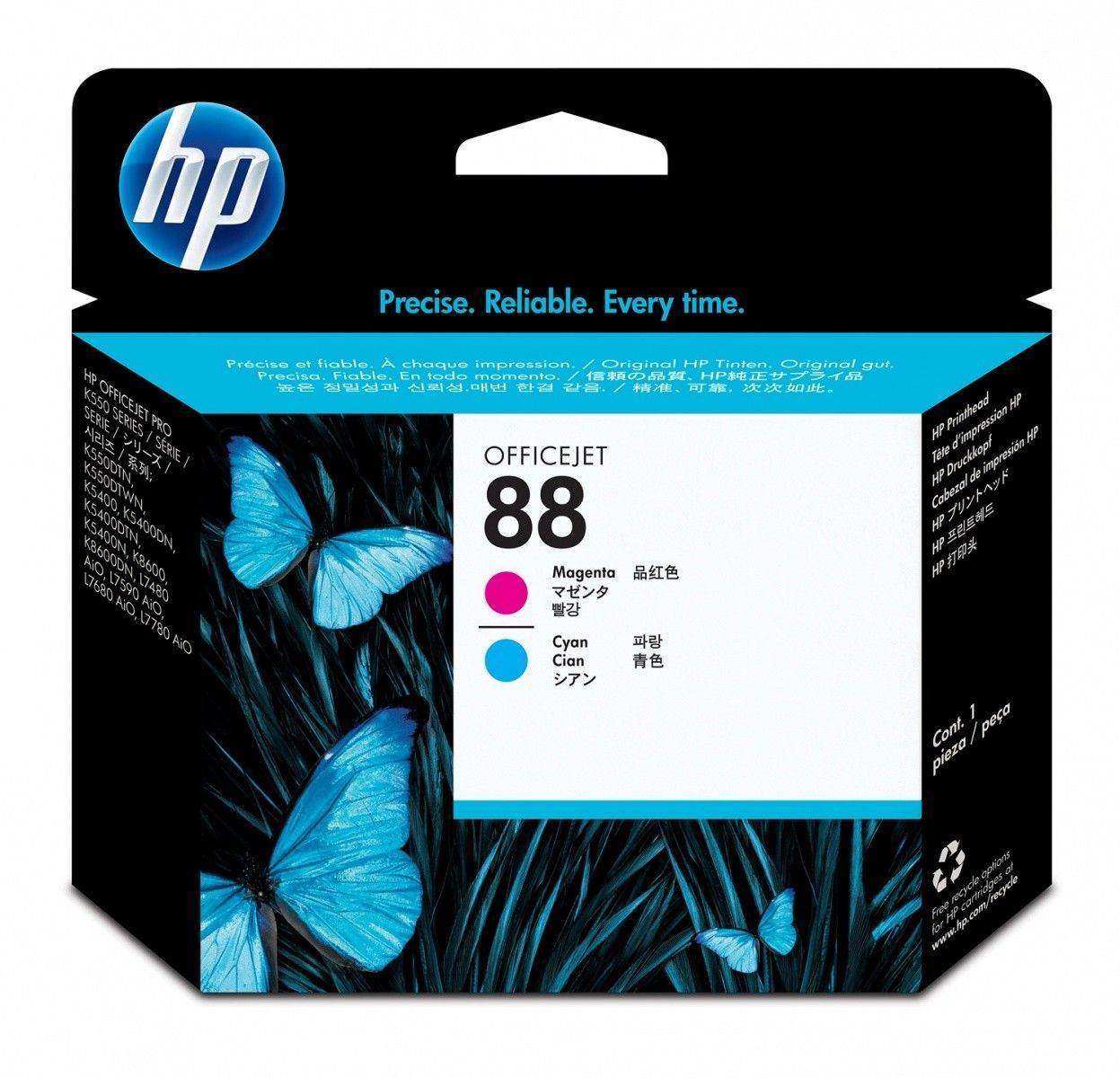HP Głowica HP 88 magenta + cyan | designjet30/30gp/30n/130/130gp/130nr