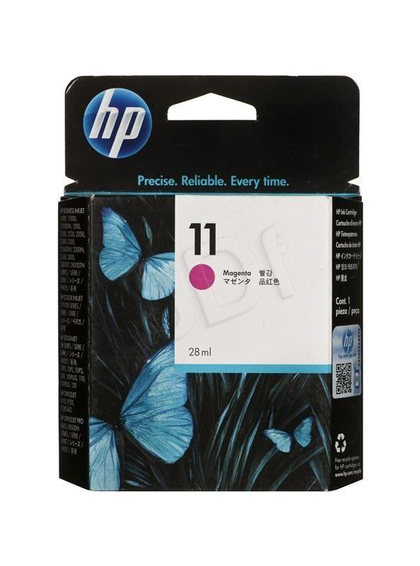 HP Tusz HP czerwony HP 11M HP11M=C4837A 1700 str. 28 ml