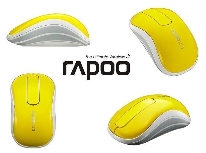 Rapoo Mysz bezprzewodowa T120P 5G MULTI TOUCH żółta
