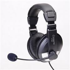 Impuls-PC Słuchawki IP-750 MV nauszne z mikrofonem