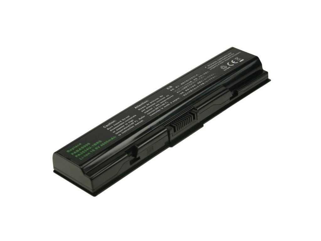 2-Power Bateria do notebooka CBI2062A
