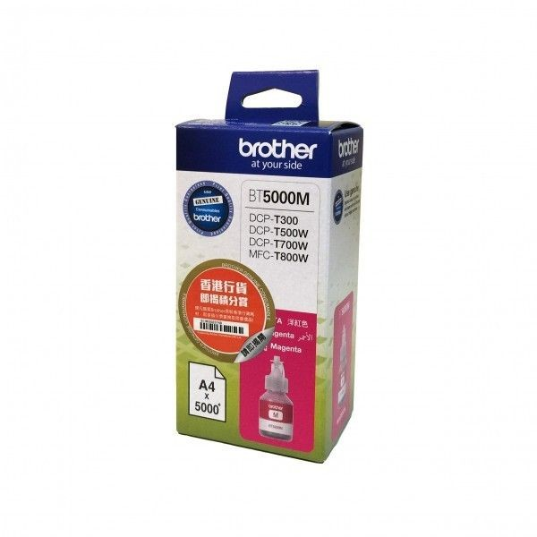 Brother Tusz BT5000M magenta | 5 000str | DCPT300 / DCPT500W / DCPT700W