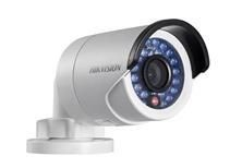 Hikvision DS-2CD2042WDI Zintegrowana Kamera IP