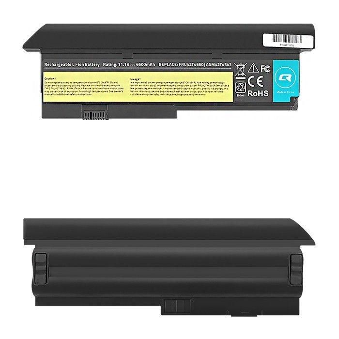Qoltec Bateria do laptopa Long Life - Lenovo x200 x201 | 6600mAh | 11.1V
