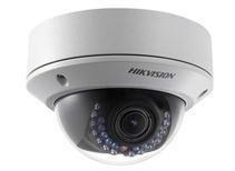 Hikvision DS-2CD2742FWD-I Kopułowa Kamera IP