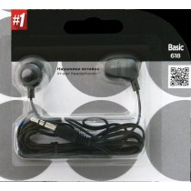 Defender Słuchawki #1 BASIC 618 douszne czarne