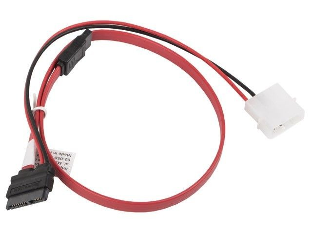 LANBERG Kabel SATA III - Micro SATA + zasilanie Molex dla dysków 1.8''