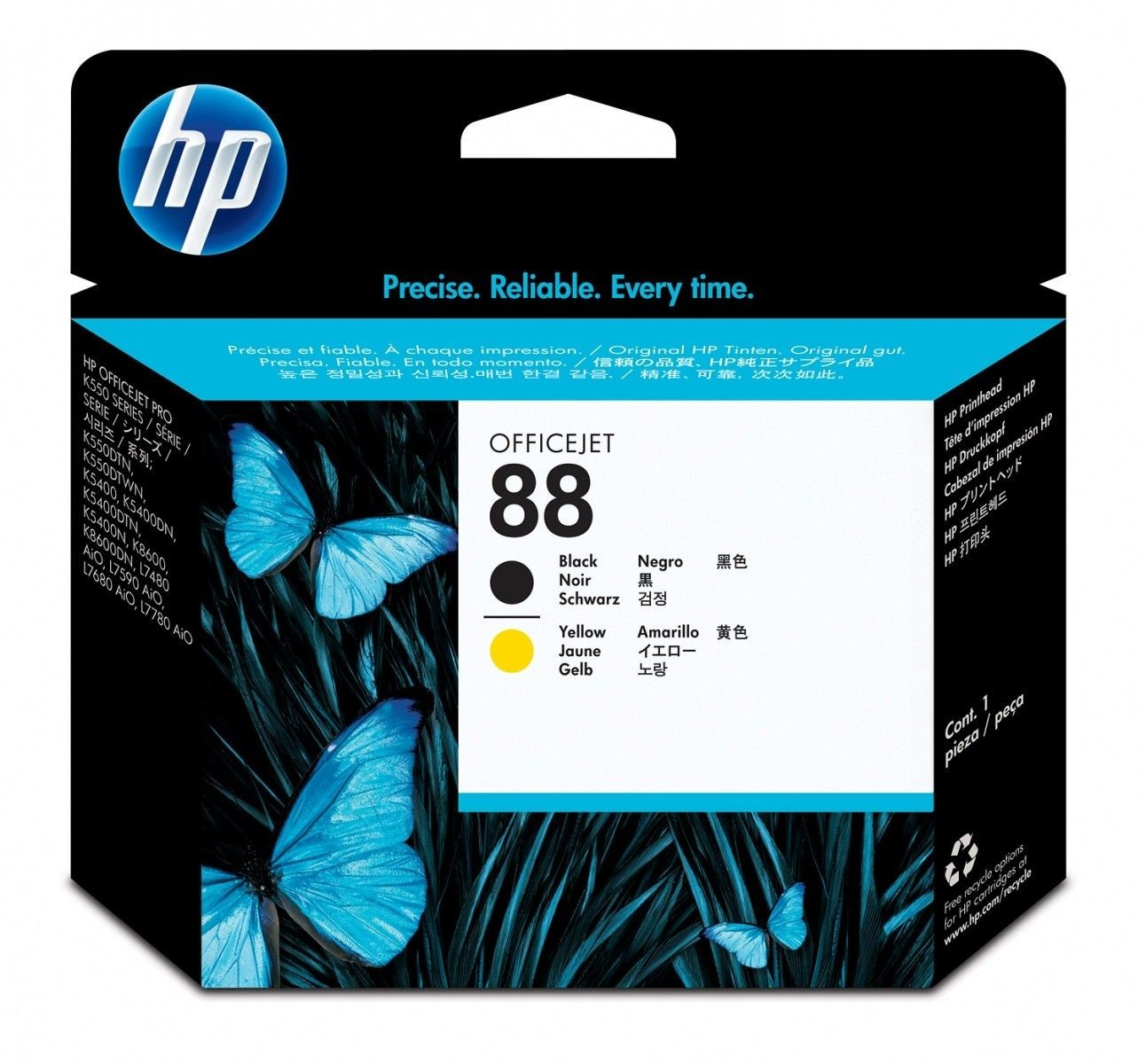 HP PRINTER ACC PRINTHEAD 88//BLACK&YELLOW C9381A